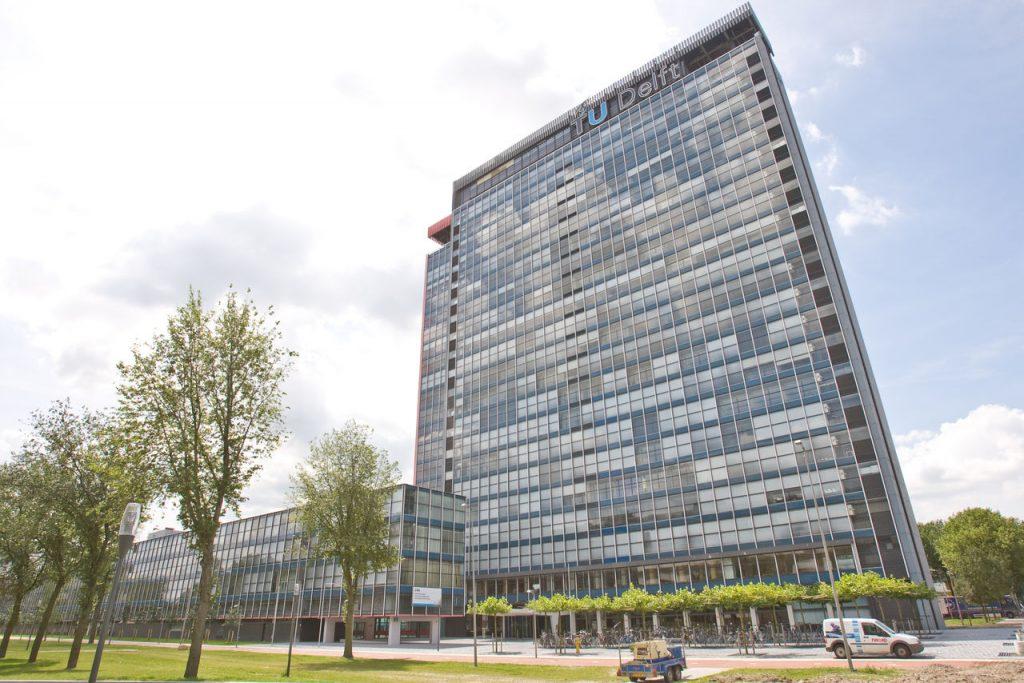 EEMCS building